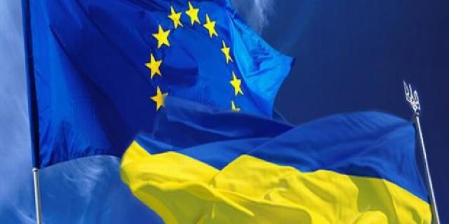 Саммит Украина - ЕС: