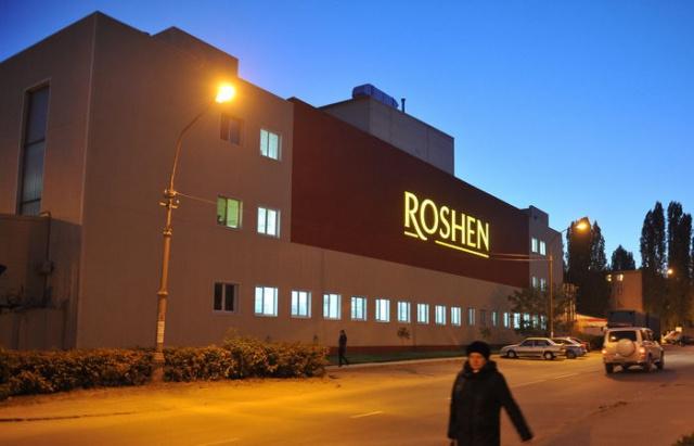 На имущество Roshen