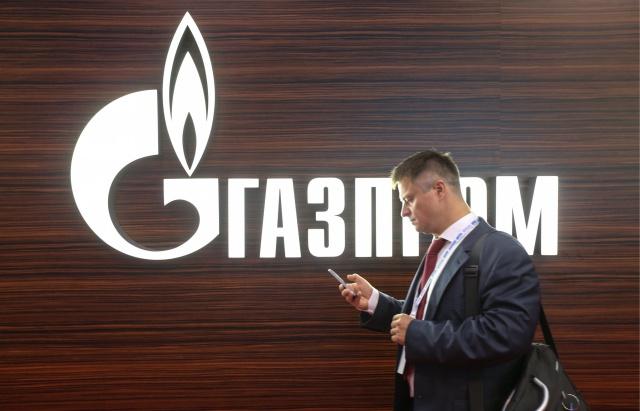 Прогноз:  quot;Газпром