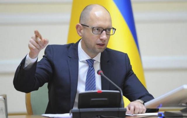 Яценюк: активы Фирташа и
