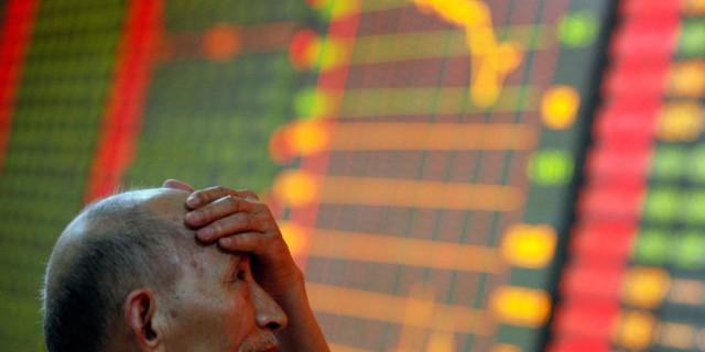 QE по-китайски: в чем