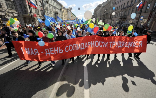 Мир, труд, май: история