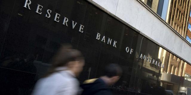 Банк Австралии понизил