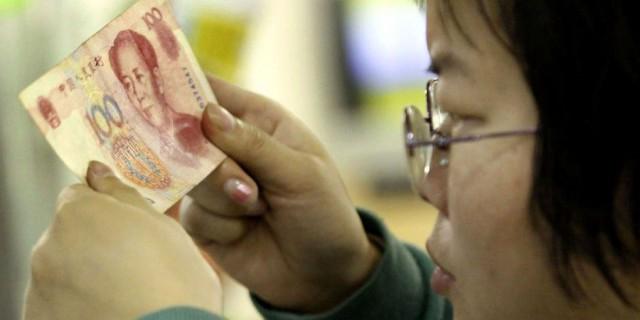 Как олигархи Китая