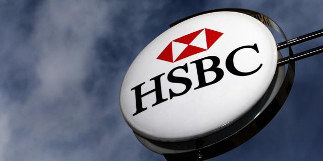 Налоги вынуждают HSBC