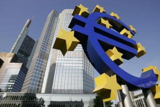 ЕЦБ проведет стресс-тест
