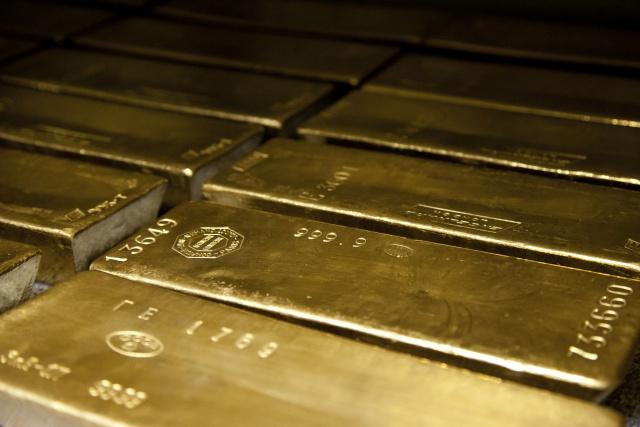 Репатриация золота: