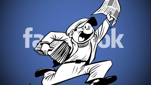 Facebook станет