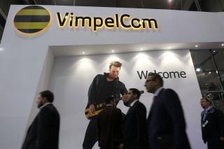 Выручка VimpelCom