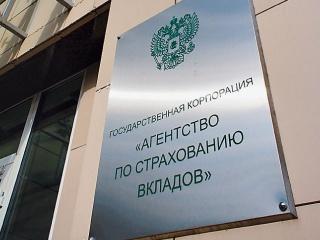 АСВ купит акции 8 банков