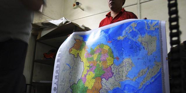 Китай подверг критике