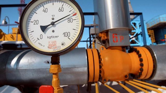 Добыча газа в