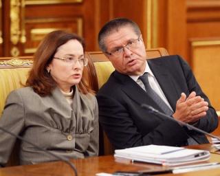 Улюкаев: инфляция и ВВП