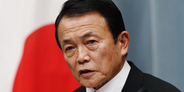 Минфин Японии:QE