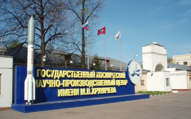 Центр Хруничева: 8