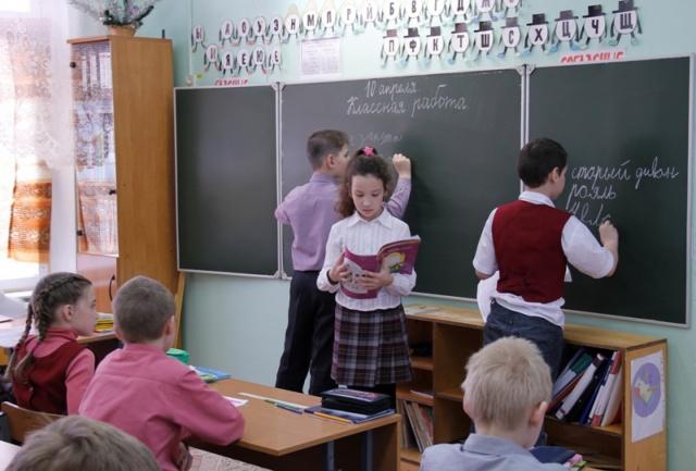 Кабмин РФ утвердил ФЦП