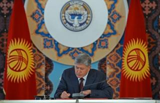 Киргизия ратифицировала