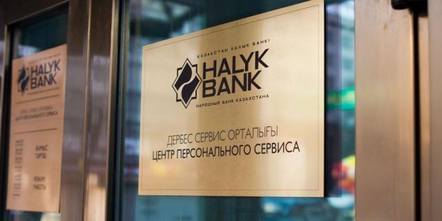 ЦБ Казахстана ожидает