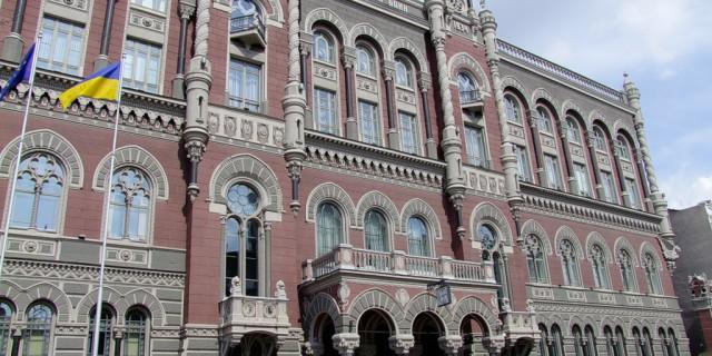 Киев планирует получить