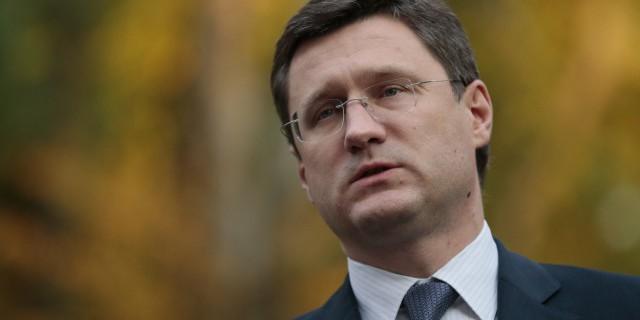 Новак: Киев просит