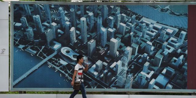 Китай постепенно
