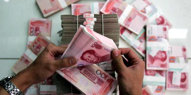 МВФ: признание юаня –