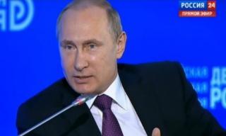 Путин: бизнес должен