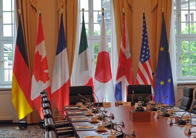 G7 в Дрездене: мировая