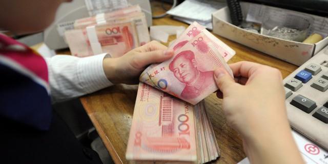 ЦБ Китая вывел десятки