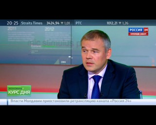 ЦБ: долг россиян перед
