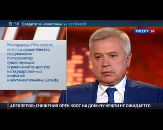 Алекперов: цены на нефть