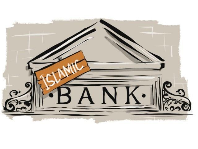 Исламский банкинг идет в