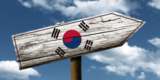 Экспорт Южной Кореи