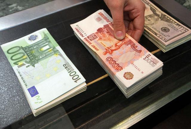 Рубль изменил тренд,