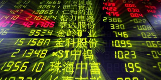 Новый пузырь: акции