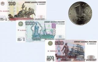 Силуанов: курс рубля