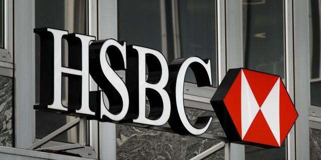 HSBC может сократить 8%