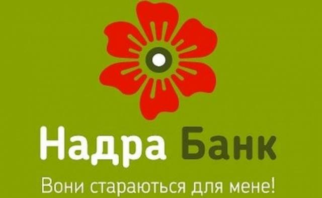 Нацбанк Украины закрыл