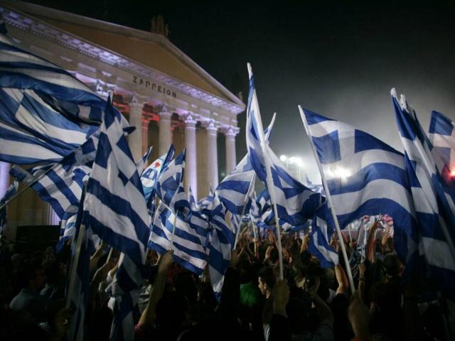 Греция отвергает план