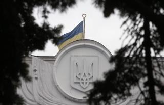 Инфляция на Украине -