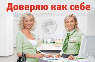 Рейтинг банка