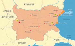 Болгария и Греция