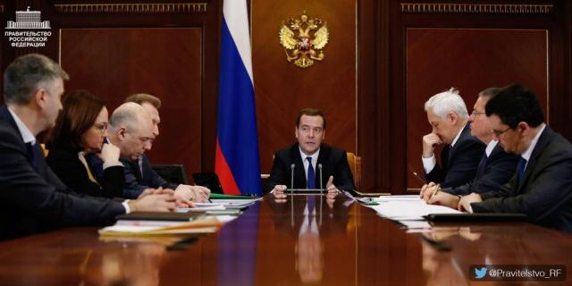 Медведев: налоговый