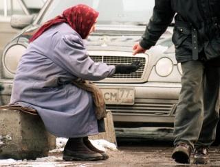 Росстат: число бедных в