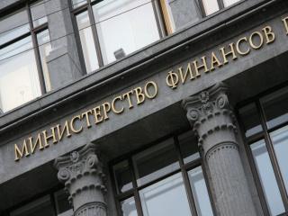 Дефицит бюджета РФ за