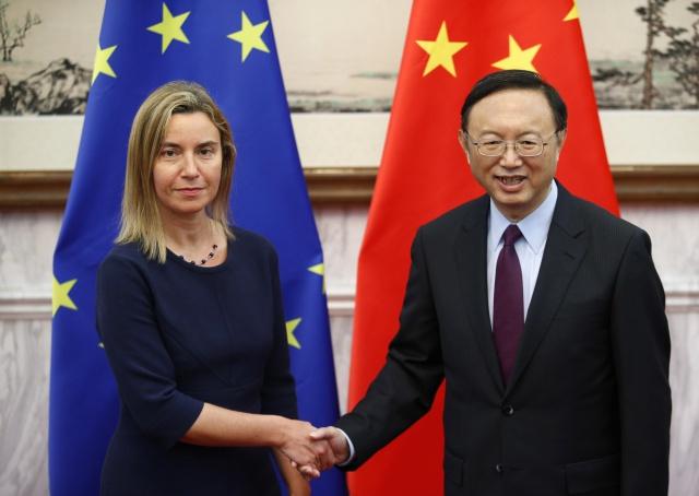 КНР:  quot;дипломатия