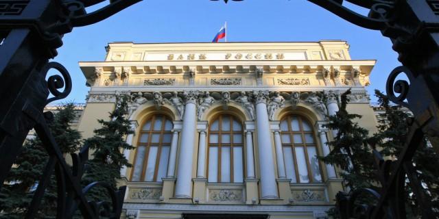Банк России: ВВП РФ в