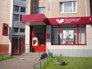 МКБ проведет на Мосбирже