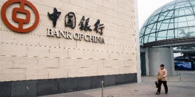 Bank of China будет