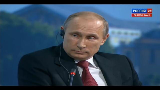 Речь Путина на ПМЭФ